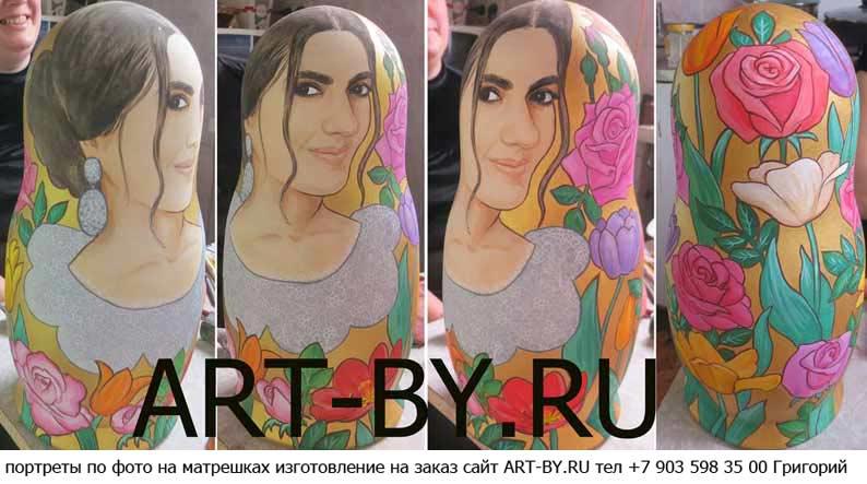 Армянский парень женился на русской девушке